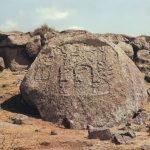 Develi Kaya Yazılı Anıtları